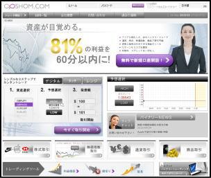 OPSHOM.COM(オプションコム)