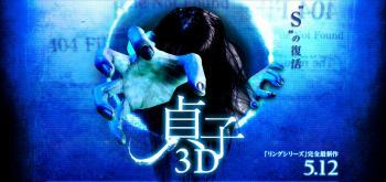 3D雋槫ュ神convert_20120514130033