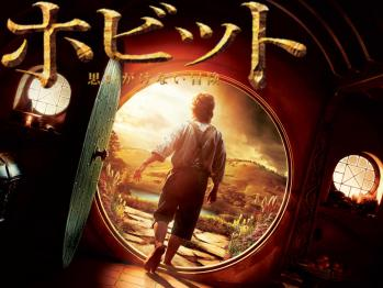 TheHobbit_1024x768_pcの壁紙
