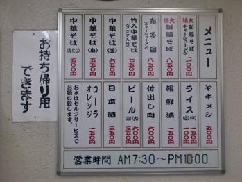 PAP_0061.jpg