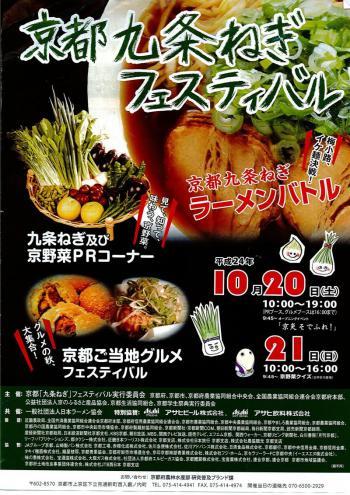hyousi_20121022095432.jpg