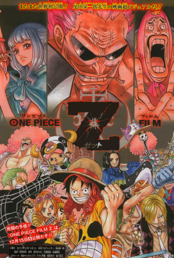 one+piece_convert_20121218103754.png