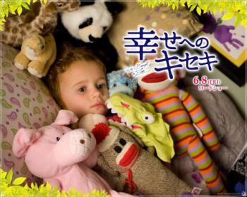 wp1_1280_1024_convert_20120611172813.jpg