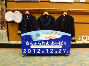 008_convert_20121229200127.jpg