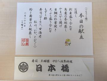 20120624-1.jpg