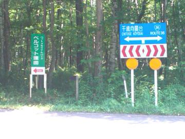 20120629-2.jpg