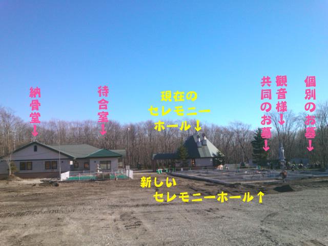 20121110-4.jpg