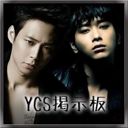 YCS掲示板