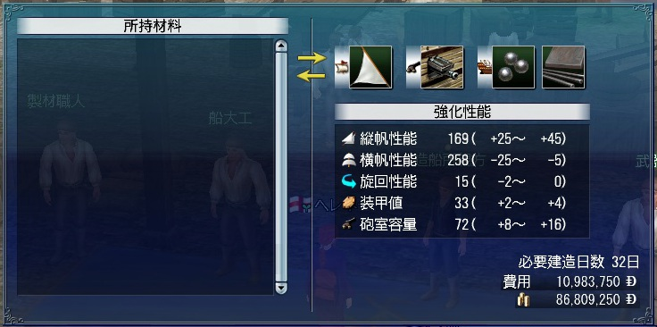 重量砲撃1061612 101913