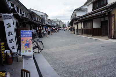 008+syuusei_convert_20120922211723.jpg