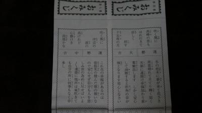 022_convert_20130102201212.jpg