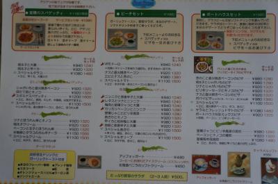 059_convert_20121009103245.jpg