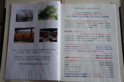 120_convert_20120906193207.jpg