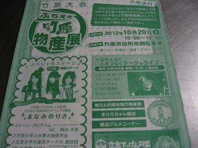 縺カ縺。縺医∴遶ケ蜴・002_convert_20121012193706[1]