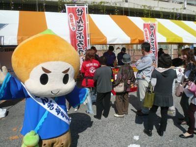 縺帙s縺悶・繧阪≧謇倶シ昴>_convert_20121022191626[1]