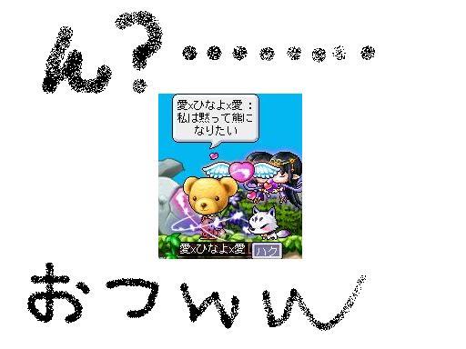 otu_20121023223715.jpg