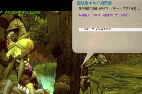 DN-2012-04-28-20-05-25-Sat.jpg