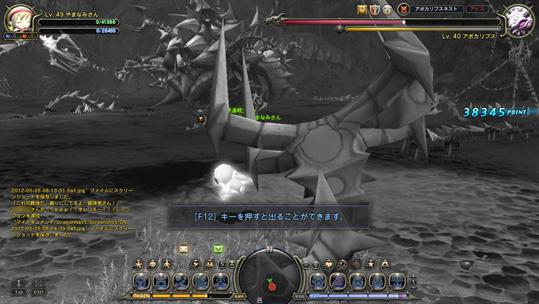 DN-2012-05-05-08-24-41-Sat.jpg