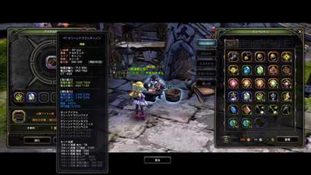 DN-2012-06-14-08-36-34-Thu.jpg
