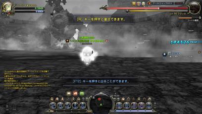 DN-2012-07-02-20-19-10-Mon.jpg