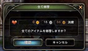 DN-2012-07-02-21-34-58-Mon.jpg