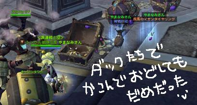 DN-2012-07-15-09-36-47-Sun.jpg