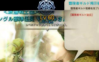 DN-2012-08-18-22-03-36-Sat.jpg