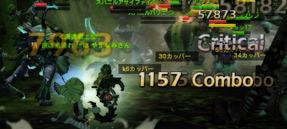 DN-2012-10-16-06-58-26-Tue.jpg