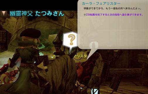 DN-2012-11-03-13-49-33-Sat.jpg