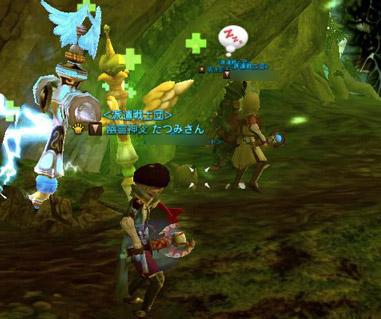 DN-2012-11-05-22-04-54-Mon_20121106174211.jpg
