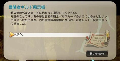 DN-2012-11-07-20-22-27-Wed.jpg