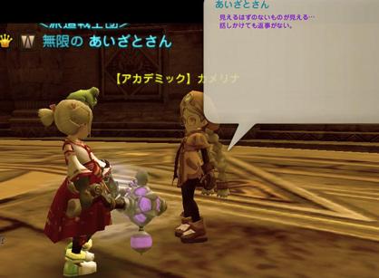 DN-2012-11-19-22-36-31-Mon.jpg