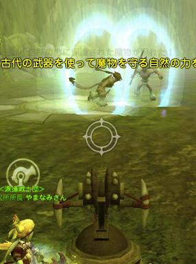 DN-2012-12-01-20-18-07-Sat.jpg