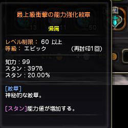 DN-2012-12-08-10-59-51-Sat.jpg
