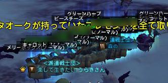 DN-2012-12-20-21-35-13-Thu.jpg