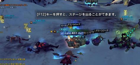 DN-2012-12-20-21-35-33-Thu.jpg