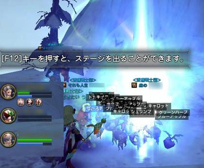 DN-2012-12-20-21-52-52-Thu.jpg