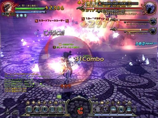 DN 2012-06-04 12-29-45 Mon