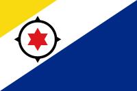 ボネール島(蘭領)