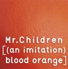 アン・イミテーション) ブラッド・オレンジ