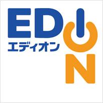 エディオン2