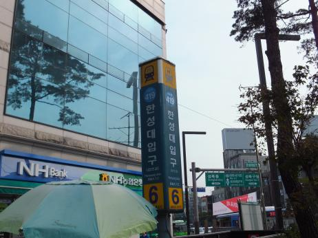 A Trip to World 秋のソウルを散策♪*まずは、<b>漢城大入口</b>へ・・・