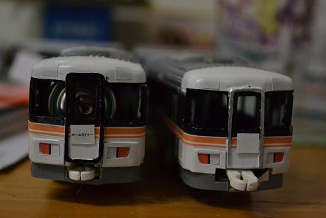 373系 ホームライナー&白幕