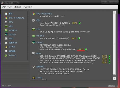 Baidu IME_2012-5-27_22-1-11