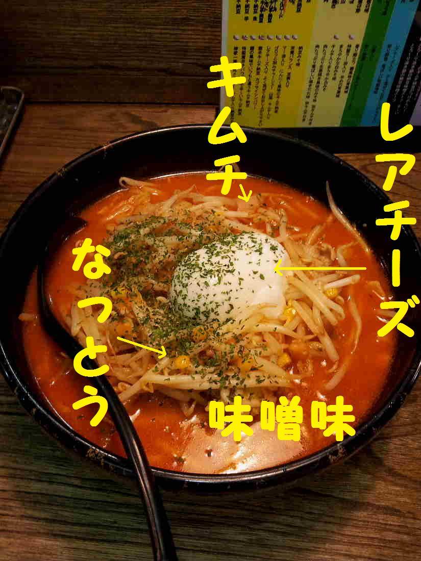 20120713_220636.jpg