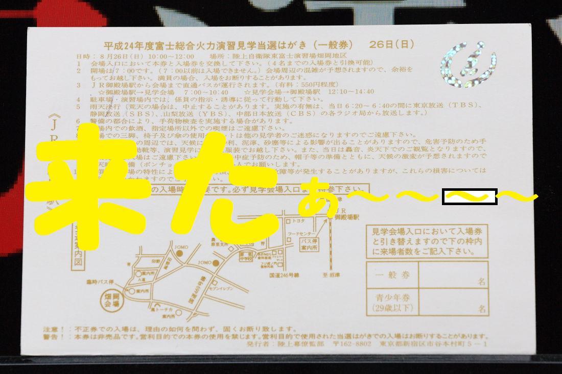 2K5A1492.jpg