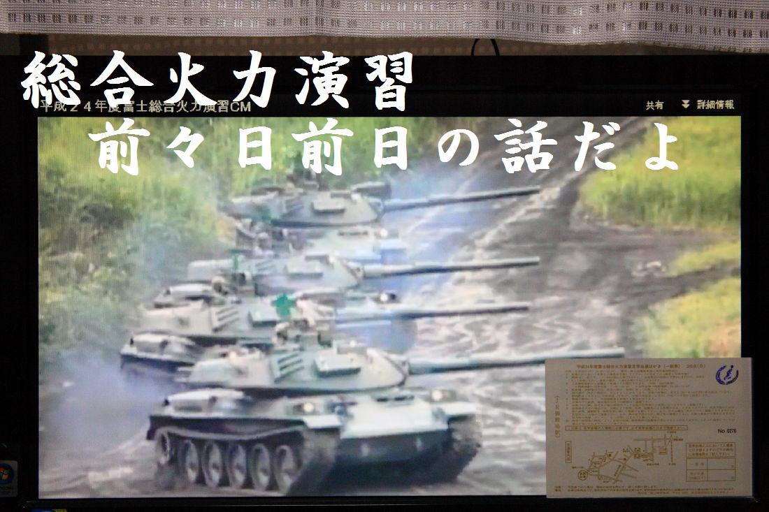 2K5A3777_20120830215111.jpg