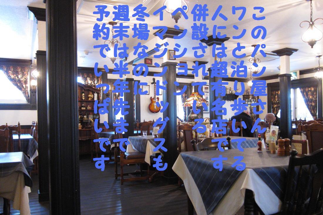 3_20121214110307.jpg