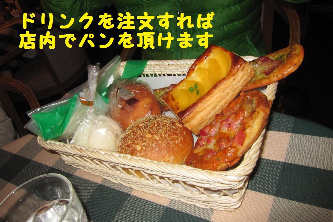 4_20121214110306.jpg