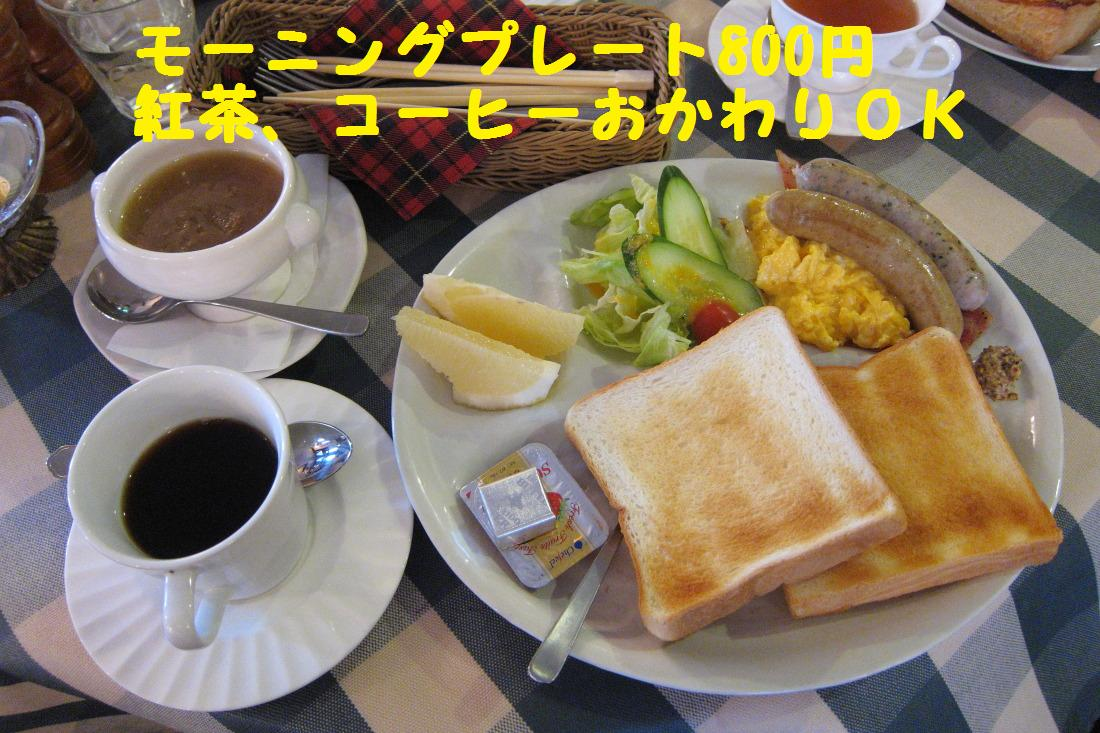 5_20121214110306.jpg